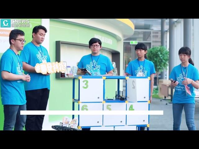 國小開始寫程式 三個國高中生用智慧物流箱改變世界