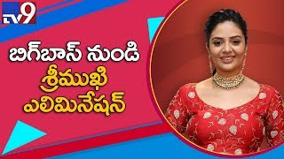 Will Sreemukhi get eliminated from Bigg Boss house?..