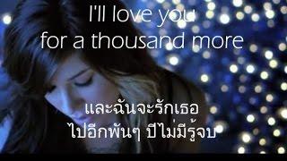 เพลงสากลแปลไทย #13# A Thousand Years : Christina Perri  (Lyrics & ThaiSub)