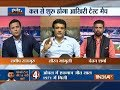 Immature of Ravi Shastri about past Indian teams: Ganguly