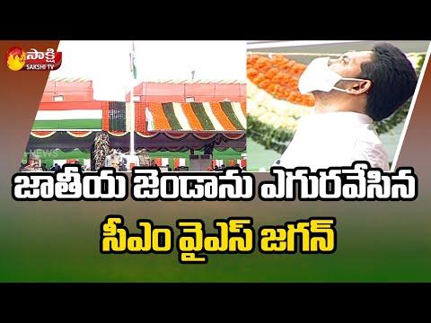 AP CM YS Jagan hoists national flag on Independence day