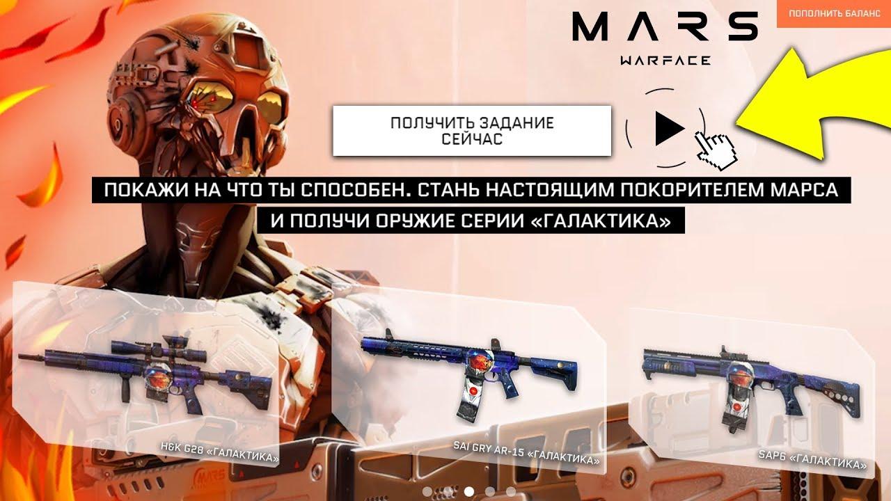 unik-варфейс