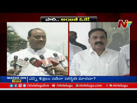 Atchan Naidu apologises for his comments against Speaker; Kakani Govardhan Reddy reacts