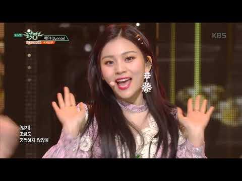 뮤직뱅크 Music Bank - 해야(Sunrise) - 여자친구(GFRIEND).20190201