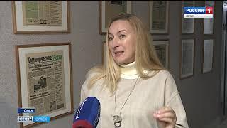 В Омске значительно сократилось число газетных киосков