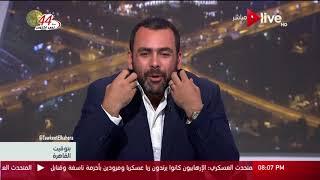 بتوقيت القاهرة - مقدمة يوسف الحسيني المبهجة عن أغنية .. 3 دقات ...