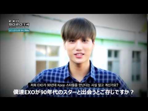 EXO 902014 カイが送る招待状 日本語 字幕 EXO File