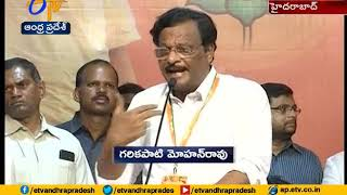 Garikapati joins BJP in JP Nadda's presence, says no leade..