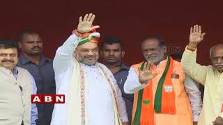 Target TRS | BJP to Occupy Congress Party Role in Telangana | Weekend Comment By RK | ABN Telugu