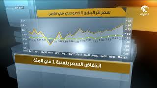 وزارة الطاقة الإماراتية تعلن عن قائمة أسعار الوقود لشهر مارس 2018 ...
