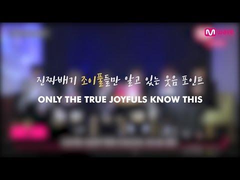 [JBJ] ONLY THE TRUE JOYFULS KNOW THIS