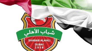 أهداف دوري الخليج العربي : شباب الاهلي دبي 5 / اتحاد كلباء 0 ...