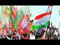 BJP Contest More Seats than Congress | కాంగ్రెస్ కంటే ఎక్కువ స్థానాల్లో పోటీ చేసిన బీజేపీ..