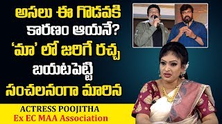 Actress Poojitha reveals reasons behind Chiranjeevi & ..