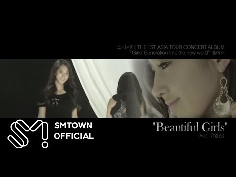 Girls' Generation 소녀시대 'Beautiful Girls (Feat. 유영진)' MV