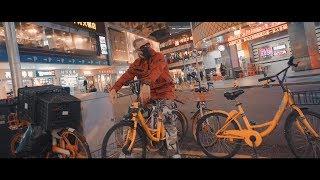 Boombox Cartel ft. Sheck Wes - Mo Bamba VIP (Music Video) (SWOG Mashup)