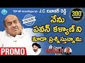 TDP MP, J.C.Diwakar Reddy excl. interview; Promo; Nagaraju, B.Com