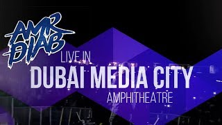 Amr Diab LIVE in Dubai, Jan 25 -