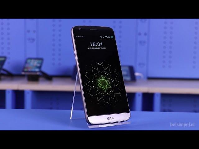 LG G5 - kopen - Belsimpel