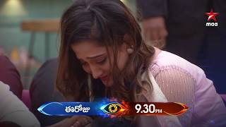 Entertaining task lo Families entry!!!- Bigg Boss Telugu 3..