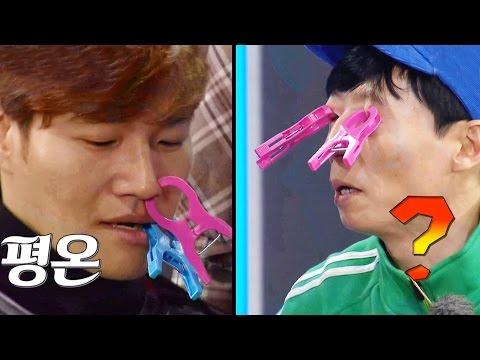 유재석 VS 김종국, 세상 잔혹한 '빨래집게 대결' 《Running Man》런닝맨 EP468