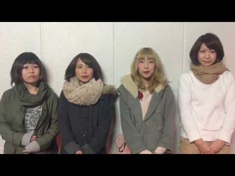 密会と耳鳴り みみみ劇場vol.2☆ 3月名古屋〜大阪 チャリ走準備