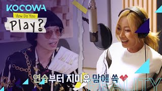 Jessi, do whatever you want! [How Do You Play? Ep 64]