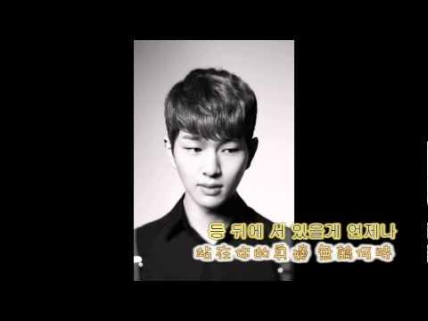 【韓中字】SHINee —溫流 moonlight (Miss Korea OST)