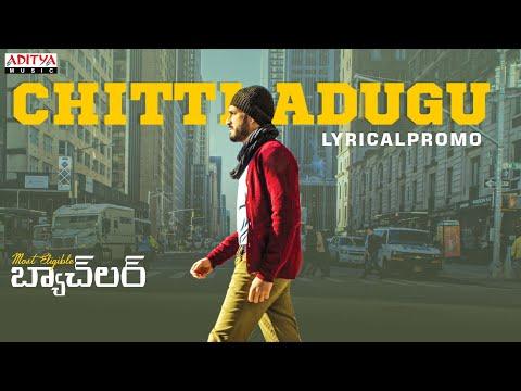 Chitti Adugu lyrical promo: Most Eligible Bachelor songs- Akhil Akkineni, Pooja Hegde