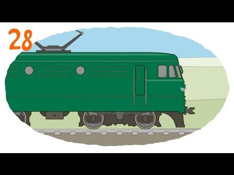Раскраска - Мультик про паровозики и большие поезда - YouTube