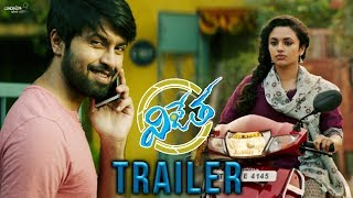 Vijetha Theatrical Trailer..