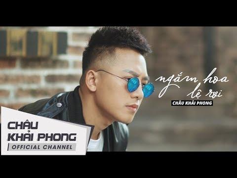 Ngắm Hoa Lệ Rơi - Châu Khải Phong [ Lyrics MV ]