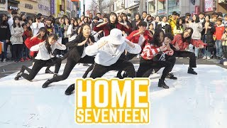 「K-Pop in Public」 Seventeen - Home Dance Cover / 세븐틴 '홈' 안무 대구 동성로