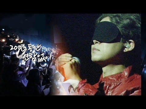 토니안, 뭉클함으로 시작한 첫 단독 콘서트(feat.이재원) @미운 우리 새끼 45회 20170716