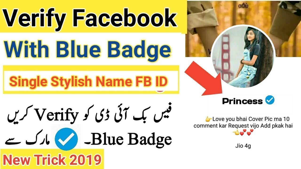 How To Facebook Verified Account Official