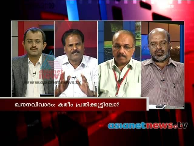 news hour 28 11 part 1 mov ff