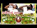 Subbayya Gari Hotel Kakinada - Food Wala