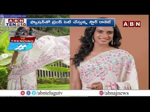 Indian badminton player PV Sindhu's designer sari looks win hearts