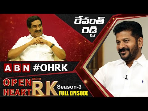 TPCC Chief Revanth Reddy 'Open Heart With RK'- Full Episode