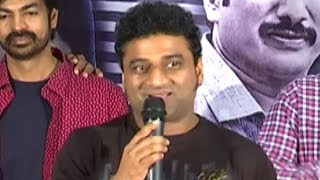 Devi Sri Prasad Song Launch
