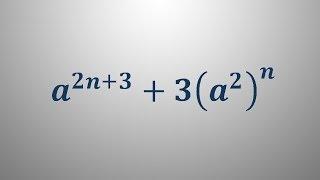 Izpostavljanje skupnega faktorja 2