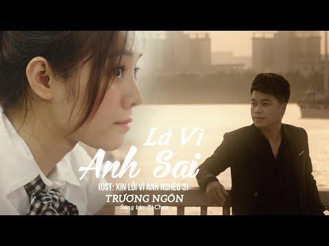 Là Vì Anh Sai (OST Xin Lỗi Vì Anh Nghèo Series 3) - Trương Ngôn | Nhạc Phim Hay