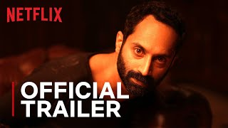 Irul Netflix Tv Web Series Video HD