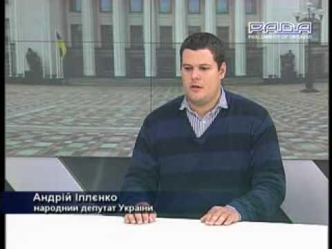 Власний погляд 30.09.13 Андрій Іллєнко