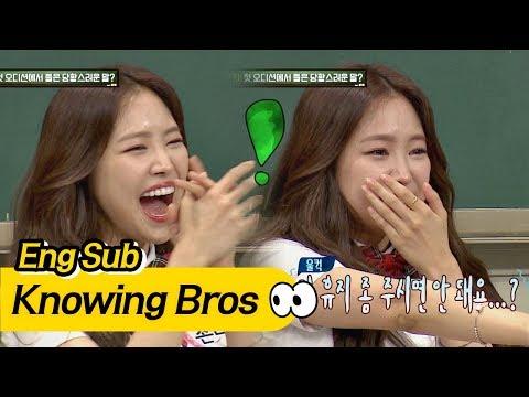 손나은(Son Na Eun), 의문의 웃음 코드