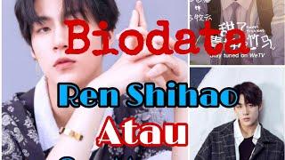 Biodata RYAN REN pemeran SU MUYUN drama sweet first love