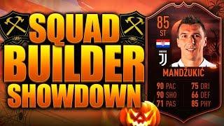 EPIC SCREAM MANDZUKIC SQUAD BUILDER SHOWDOWN! FIFA 19 ULTIMATE TEAM