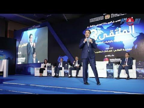 بنعتيق يبسط أمام مغاربة أمريكا الوضع المشتعل في الصحراء المغربية