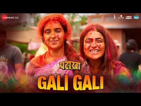 Gali Gali - Pataakha - Sanya Malhotra & Radhika Madan - Sukhwinder Singh - Vishal Bhardwaj - Gulzar