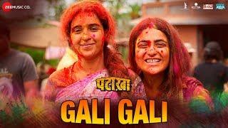 Gali Gali – Sukhwinder Singh – Pataakha